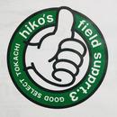 山田敏彦/hiko's field support