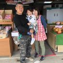 徳山果樹園
