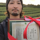GREEN *TEA WORK SHOP