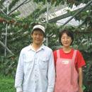 岩原果樹園