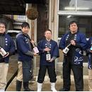 株式会社大納川