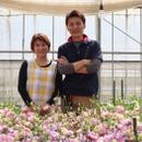 Shiraishi Flower Farm