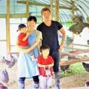 大野村農園