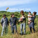 虹の大地farm