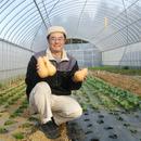 和久田農園
