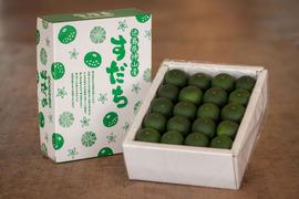 【徳島県産】神山すだち1kg(EU規定栽培)