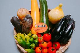 【お得な大人数用!】吉備高原の夏の焼き野菜セット【BBQ】