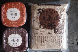 「耕さない田んぼの玄米と味噌のセット」玄米(2kg)/お味噌2種(400g) セット