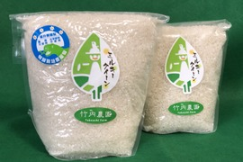30年産 ミルキークイーン 1kg×2袋(有機無農薬栽培)