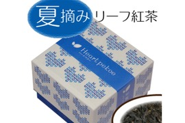 知覧紅茶《Heart pekoe》夏摘み[40g]リーフティー