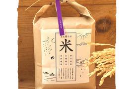 【土と暮らす】自然栽培米 イセヒカリ・白米2kg