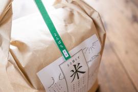 【令和元年度産】土と暮らすの自然栽培米 玄米10kg(よんぱち)