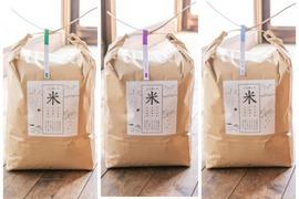【令和元年産・新米】土と暮らすの自然栽培米 食べ比べセット