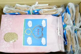 鷺島米5kg + 玄米麺100g × 10個セット