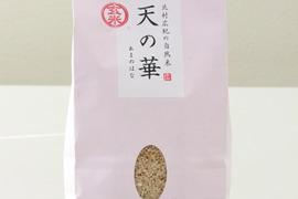 2018年産「天の華」玄米3kg