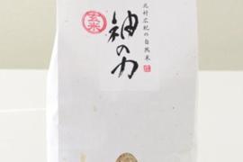 2018年産「神の力」玄米1kg