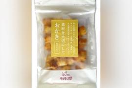 【南砺産おかき】塩はちみつ味(90g)