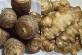 自然農法*甘い菊芋とホクホク赤里芋のセット(各500g)