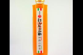 酢もにんじんから作った にんじん調味酢「にんじんde酢」200ml
