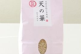【2018年産】「天の華」玄米1kg