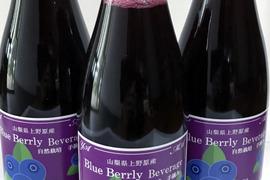 ブルーベリー40パーセント果汁飲料