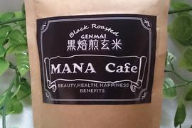 【黒焙煎玄米 MANA CAFE(ドリップタイプ)100g】