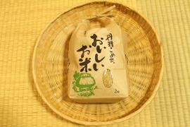 【お米】完全無農薬米〈ヒノヒカリ〉1kg