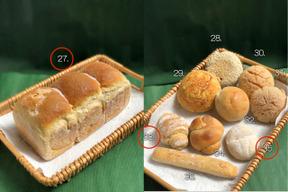 フルオーダーパンセット1:自然栽培小麦のみ使用したパンのフルオーダーセット
