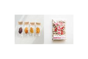 炒りさや落花生とスイートポテト食べ比べ-リクエストセットC