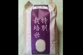 にこまる 玄米5kg