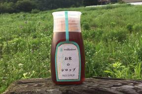 お米のシロップ(300g)