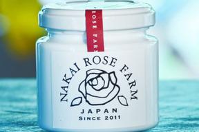 ローズコンフィチュール90g NAKAI ROSE FARM ナカイローズファーム