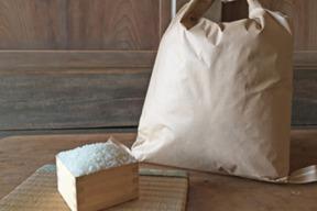 アイガモ米 白米5kg
