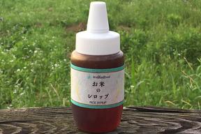 お米のシロップ(150g)
