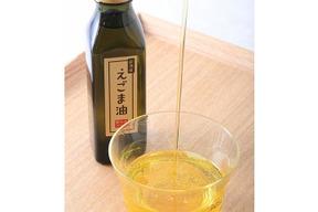 無農薬栽培えごまのみ使用*えごま油1本(120ml)