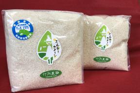 30年産 ミルキークイーン 2kg×2袋(有機無農薬栽培)
