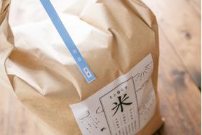 【令和元年度産】土と暮らすの自然栽培米 玄米10kg(初霜)