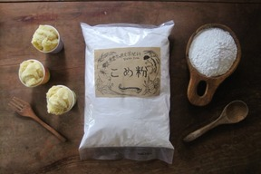 季節の野菜6品目と米粉(1kg)のセット