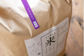 【令和元年度産】土と暮らすの自然栽培米 玄米5kg(イセヒカリ)