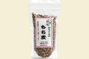 永石さんちのもち麦1kg
