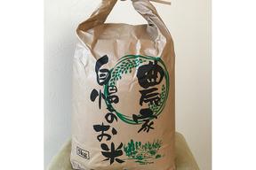 【令和元年新米】【白米】雪若丸5kg 山形県飯豊町産 減農薬栽培米