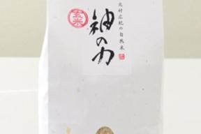 2019年産「神の力」玄米1kg