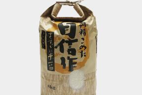 【30年度玄米】水田にもこだわりコシヒカリ(玄米5kg)