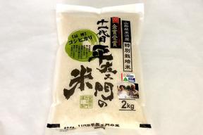 特別栽培米コシヒカリ 精白米2kg