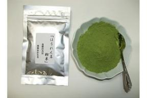 自然農法*甘いほうれん草粉末(25g)x2袋。付録・自然農法の八朔入浴剤