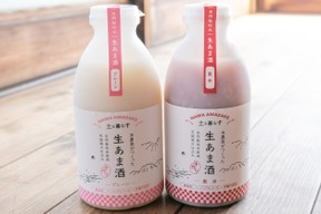 【土と暮らす】生あま酒(2種セット)
