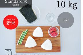 【10kg】旨味もっちり コシヒカリ 減農薬米 特A 那須産