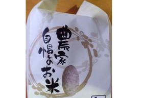 お試し【令和元年度産】北海道米 ゆめぴりか 化学肥料不使用・除草剤1回のみ 1kg (精米)