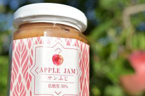 【台風19号復興支援】無添加・白砂糖不使用 超低糖度30% 生フルーツのようなりんごコンポート