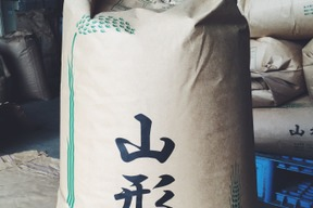 【H30収穫】【玄米】つや姫 5kg 山形県飯豊町産 特別栽培米